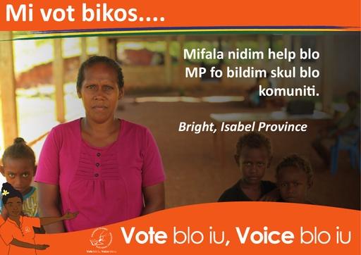 Bright - mi vot bikos