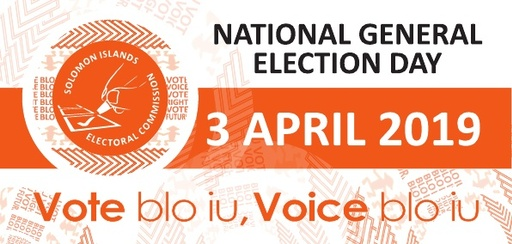 Election Date Sticker